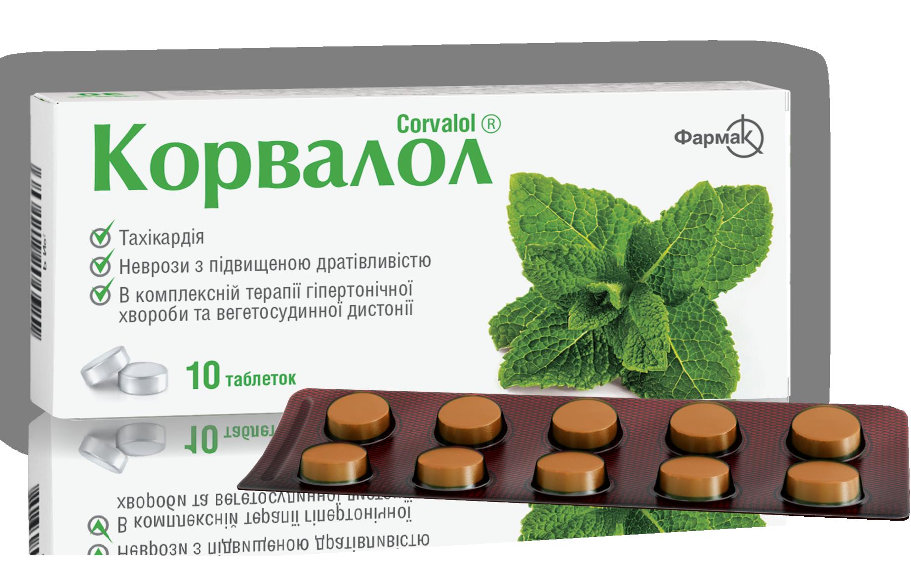 hatékony gyógyszerek a pinworms ellen megtisztítva a parazitáktól és lefogyott