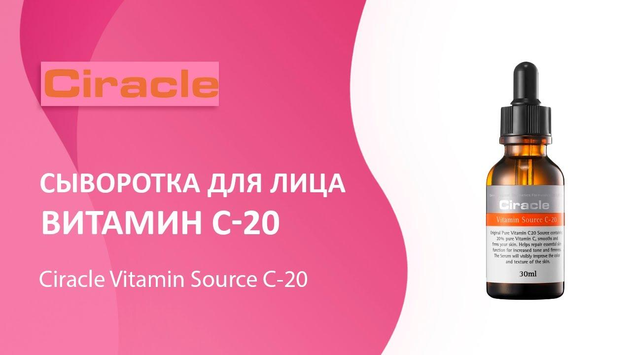 C-vitamin rossz lehelet. Rossz lehelet a C-vitamin szedésekor