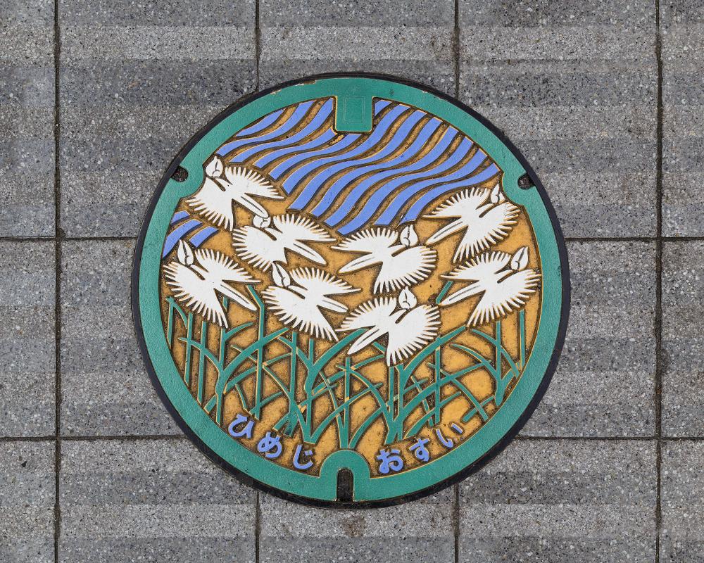 tokiói parazita múzeum